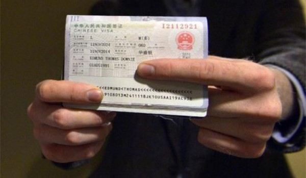 10-year-visa china us citizen