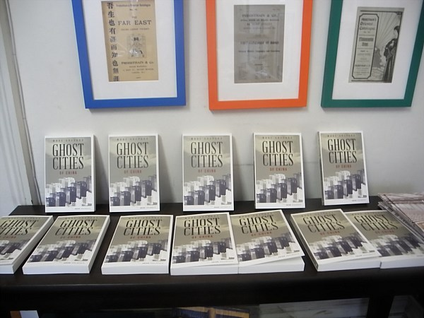 Ghost Cities of China books