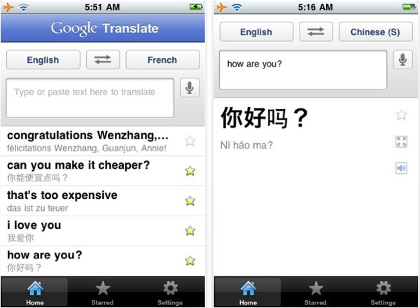 Google-translate-language-study