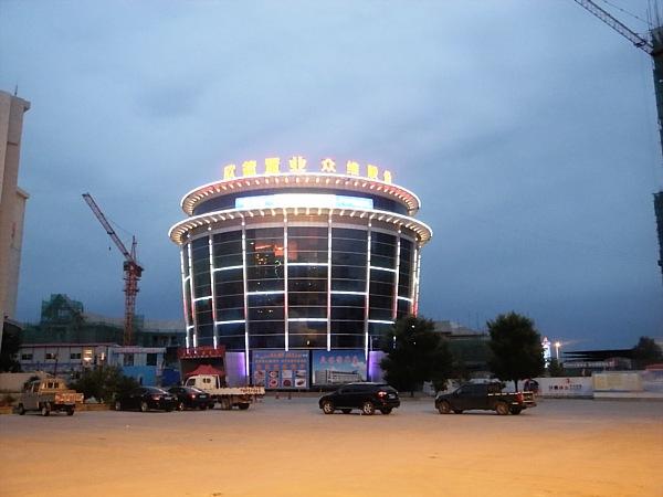 Horgos China construction