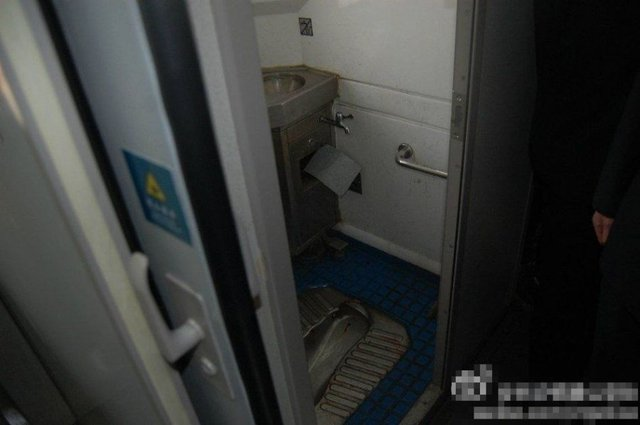 Toilet that the baby was abandoned in