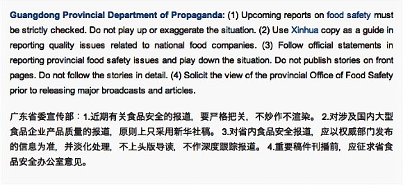 China journalists instructions for reporting on food safety
