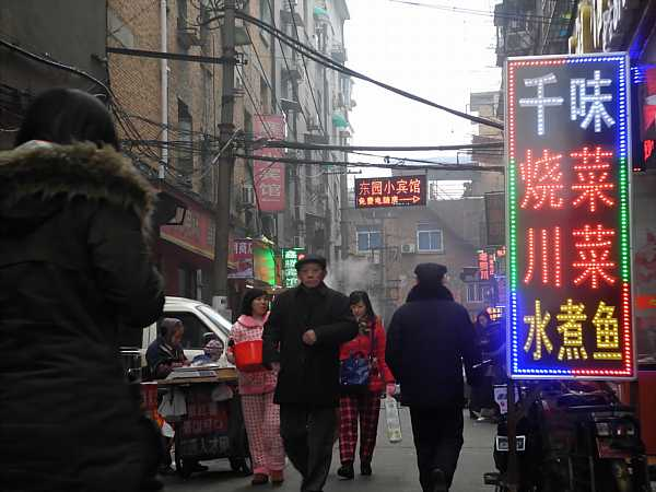 Nanchang street food alley