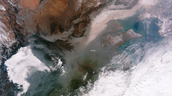 china-pollution-space
