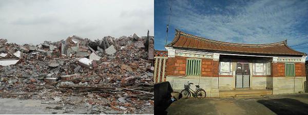 china taiwan historic preservation