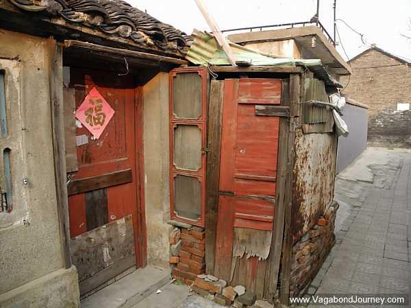 china-traditional-neighborhood