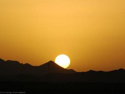 cropped-iran-photo-sunset.jpg