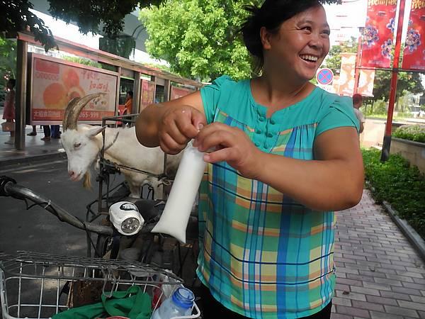 goat milk Xiamen
