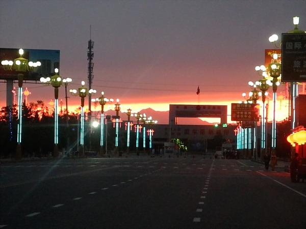 horgos border crossing