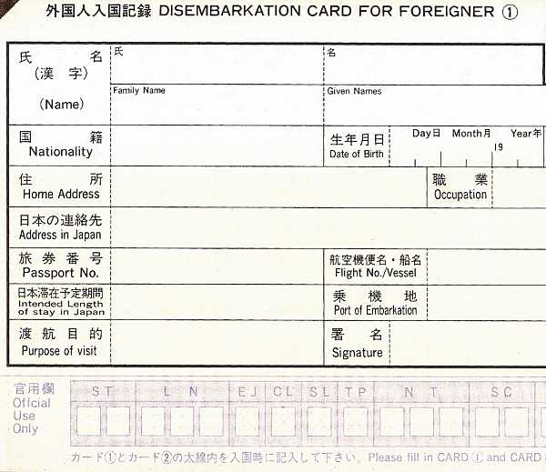 4 Easy Tips For Filling Out Immigration Arrival Forms