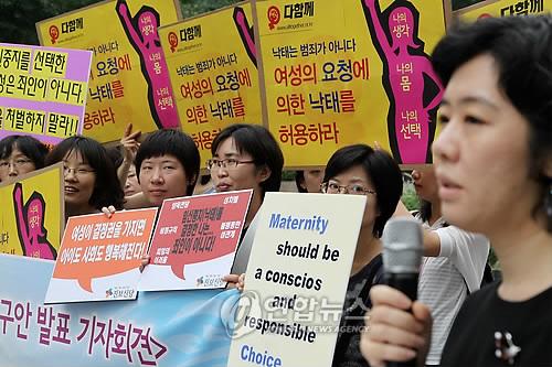 A Woman's Worst Fear: OB/GYN in Korea post image