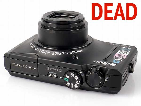 Nikon Coolpix S8100 Breaks post image