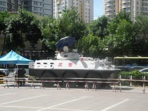 urumqi tank