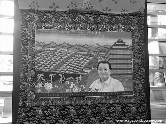 Wu Renbao Huaxi painting