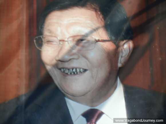 Wu Renbao