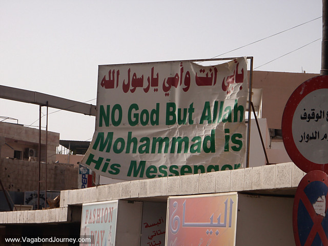no god but allah sign in jordan