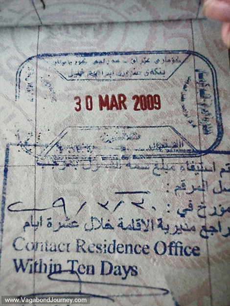 how to get a passport into iraq