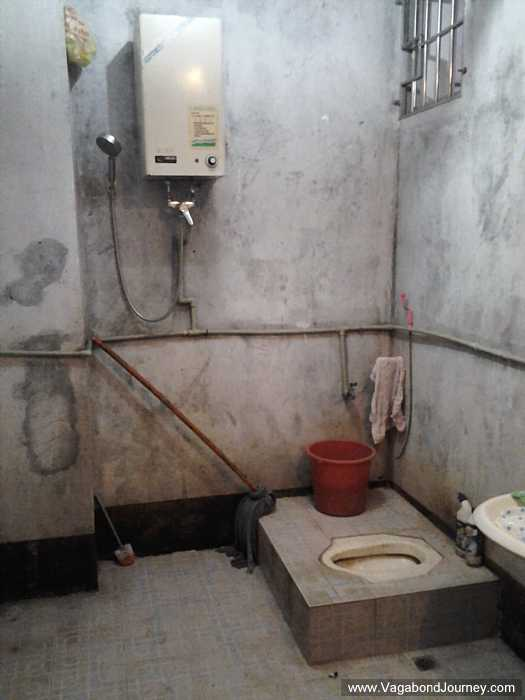 This is the bathroom