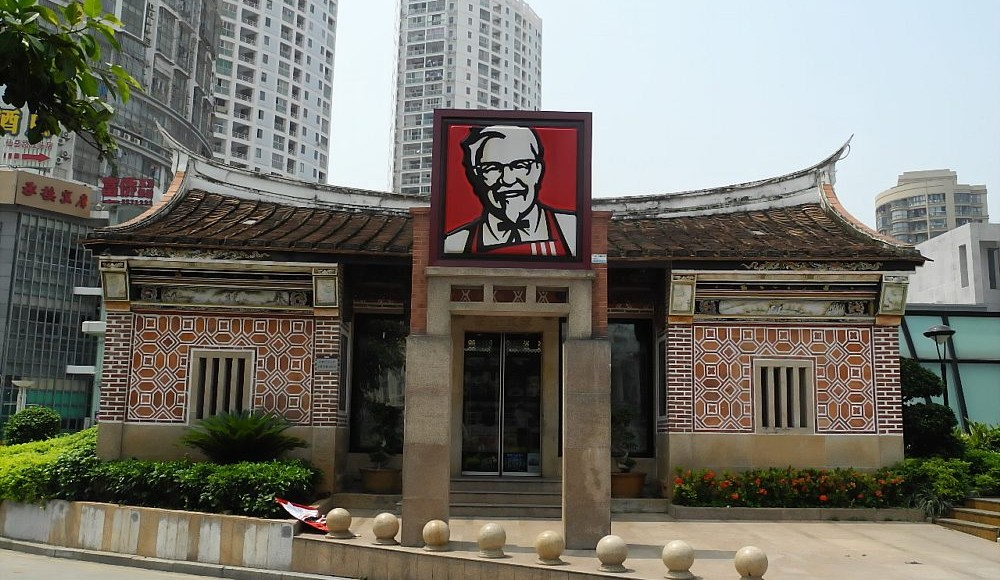 KFC Restaurant in a Traditional Chinese Style House post image