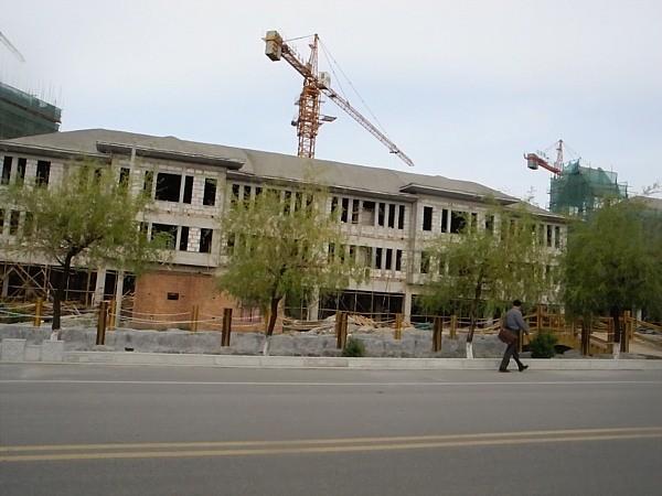 Horgos China building