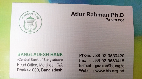 In bangladesh someone elses business card is your social passport colourmoves