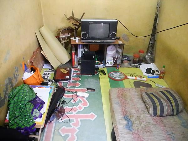 Indonesian living room