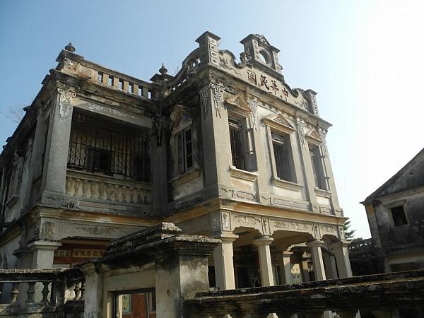 Kinmen Western Style House