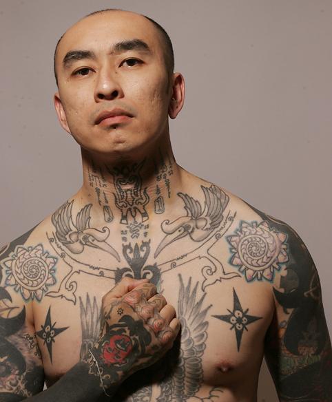 Tattoo artist from Perth Australia