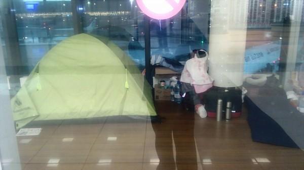 Refugee camp in Moscow Sheremetyevo.