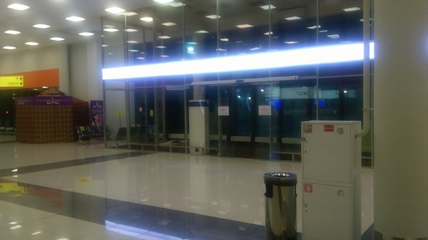 Moscow airport refugee area