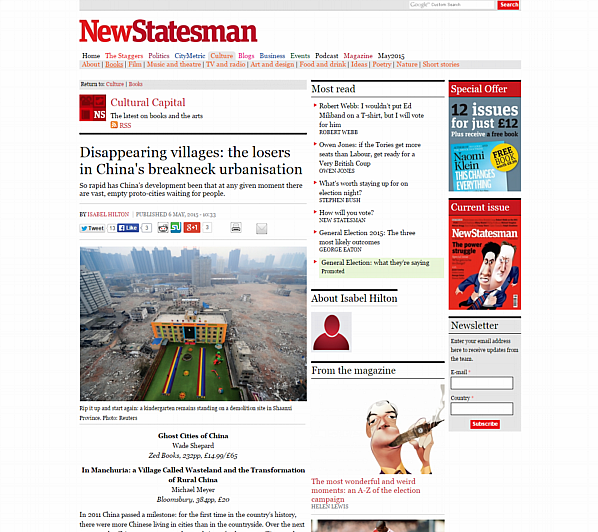 New Statesman Disappearing villages  the losers in China s breakneck urbanisation_DCE