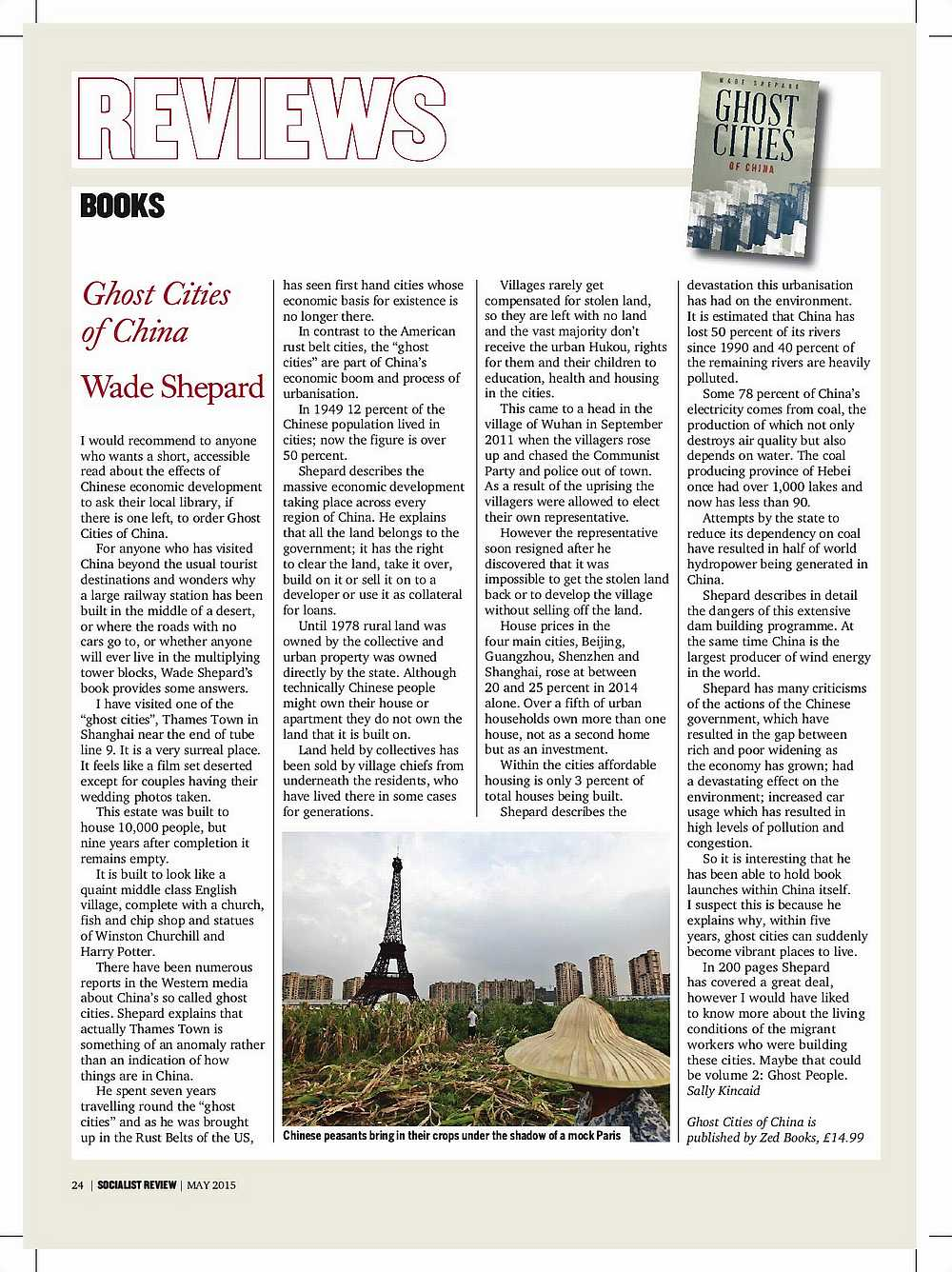 Socialist Review Ghost Cities Review_DCE