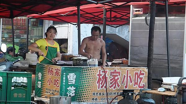 Tiantai video still 2_DCE