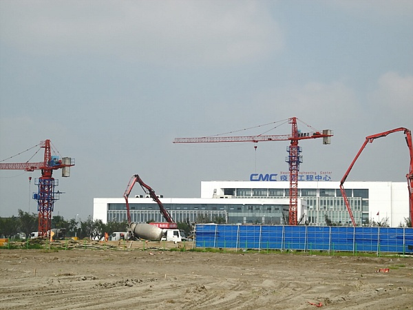 china medical city 2