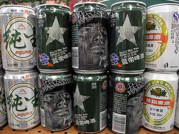 chinese-beers
