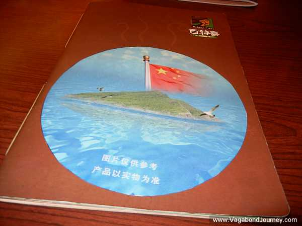 diaoyu-islands-sticker-on-menu