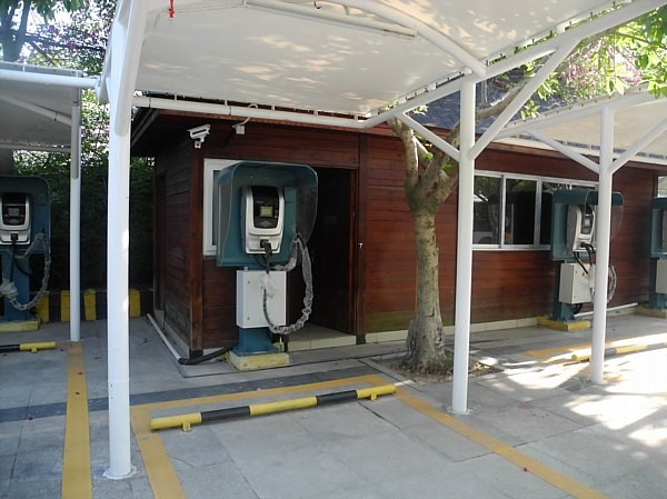 electric car charging station China (3)