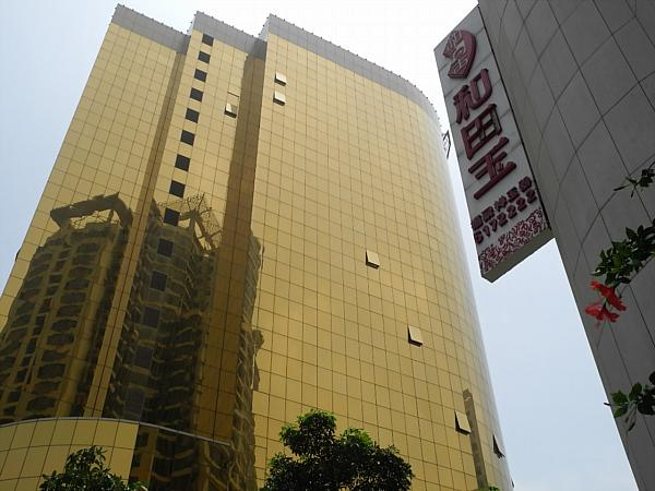 golden-sheraton-china-5