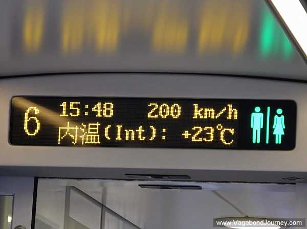 high-speed-train-china-4