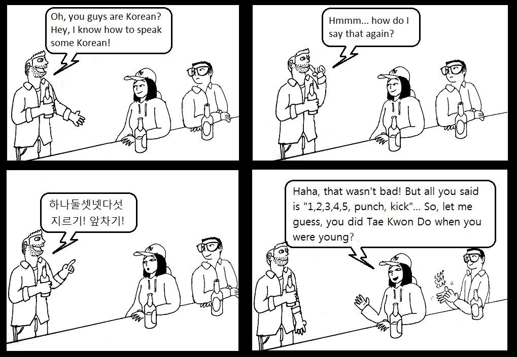 Laowai Comics