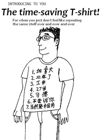 laowai-comics-use-2