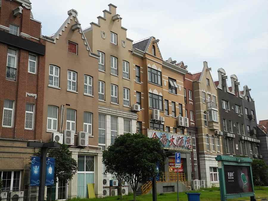 Gaoqiao Dutch Town