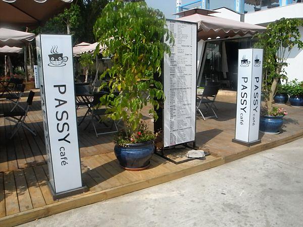 passy cafe (3)