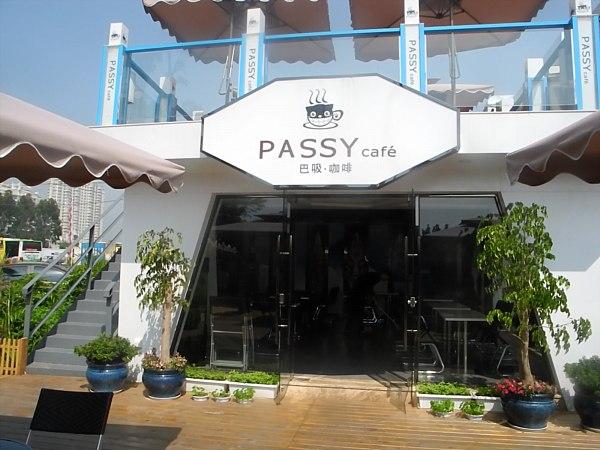 passy cafe