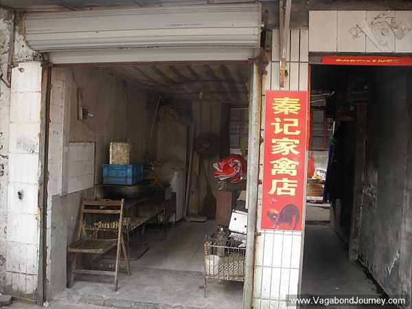 Shut down poultry market in Taizhou, Jiangsu province, China