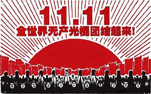 180 Million Single Chinese Celebrate Singles Day . . . Everybody Else Goes Shopping post image