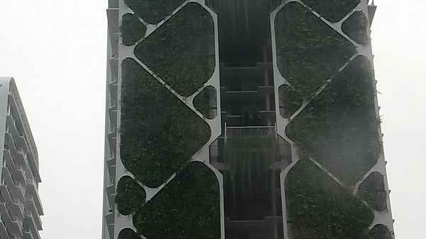 skyrise greenery singapore_DCE
