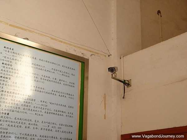 surveilancel-camera-church-china