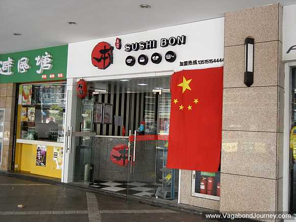 Chinese Flags And Nationalistic Posters Save Anese Cars Businesses In China During Diaoyu Protests