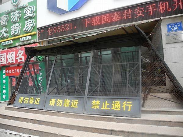 urumqi (5)
